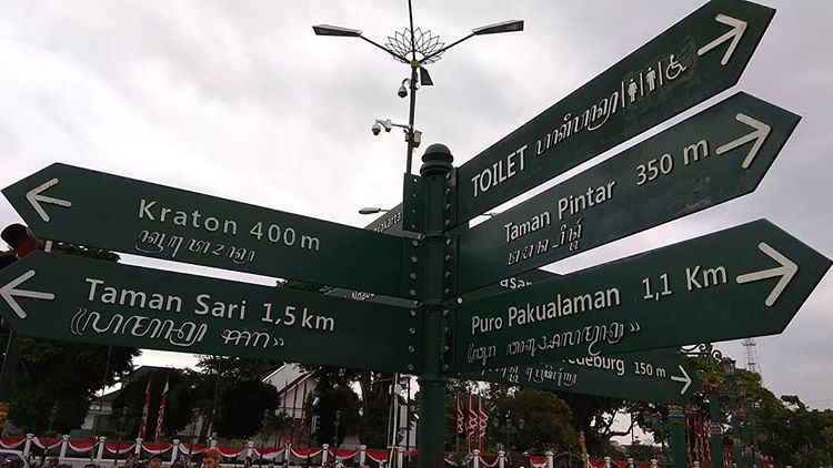 Obyek wisata Jogja satu arah, sumber ig @ardyhartomo